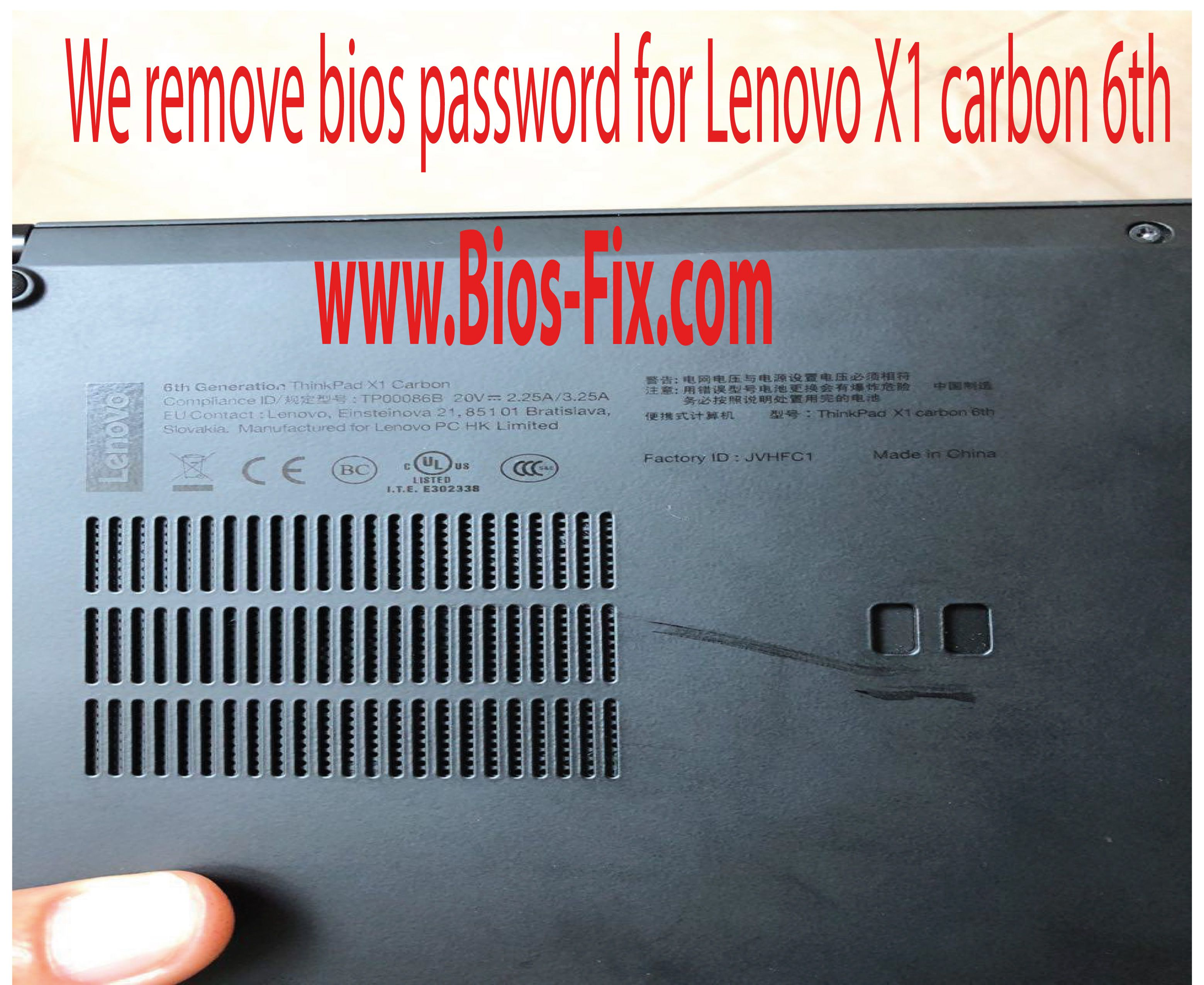 reset-bios-password-for-Lenovo-X1-carbon-6th.jpg